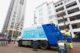 E trucks. een toepassing van een truck op waterstof cure 80x53