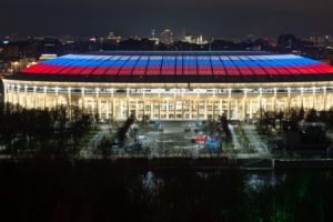 Signify verlicht stadions WK Voetbal in Rusland